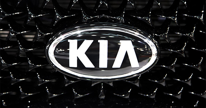 kia recall - the cooper firm